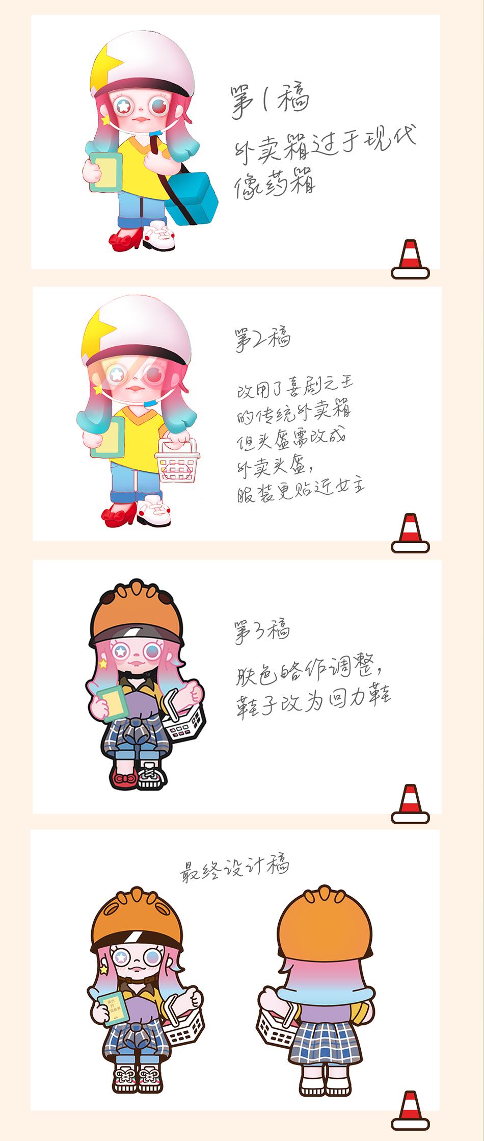 长图副本_04.jpg