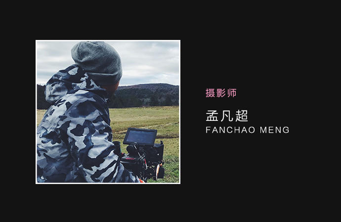 fanchao.jpg