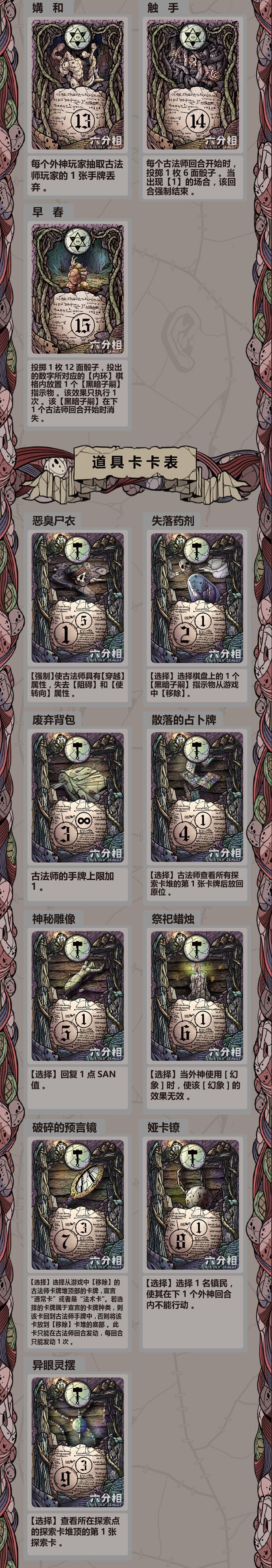全卡表4_03.jpg
