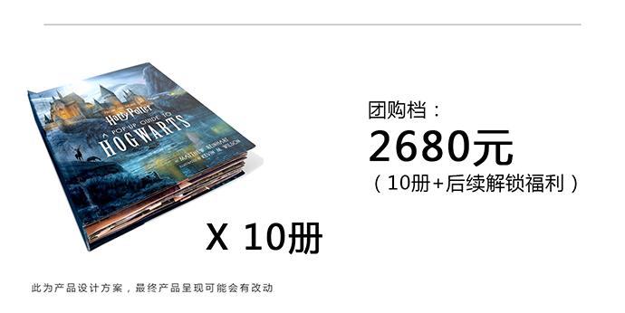 c6-团购档.jpg