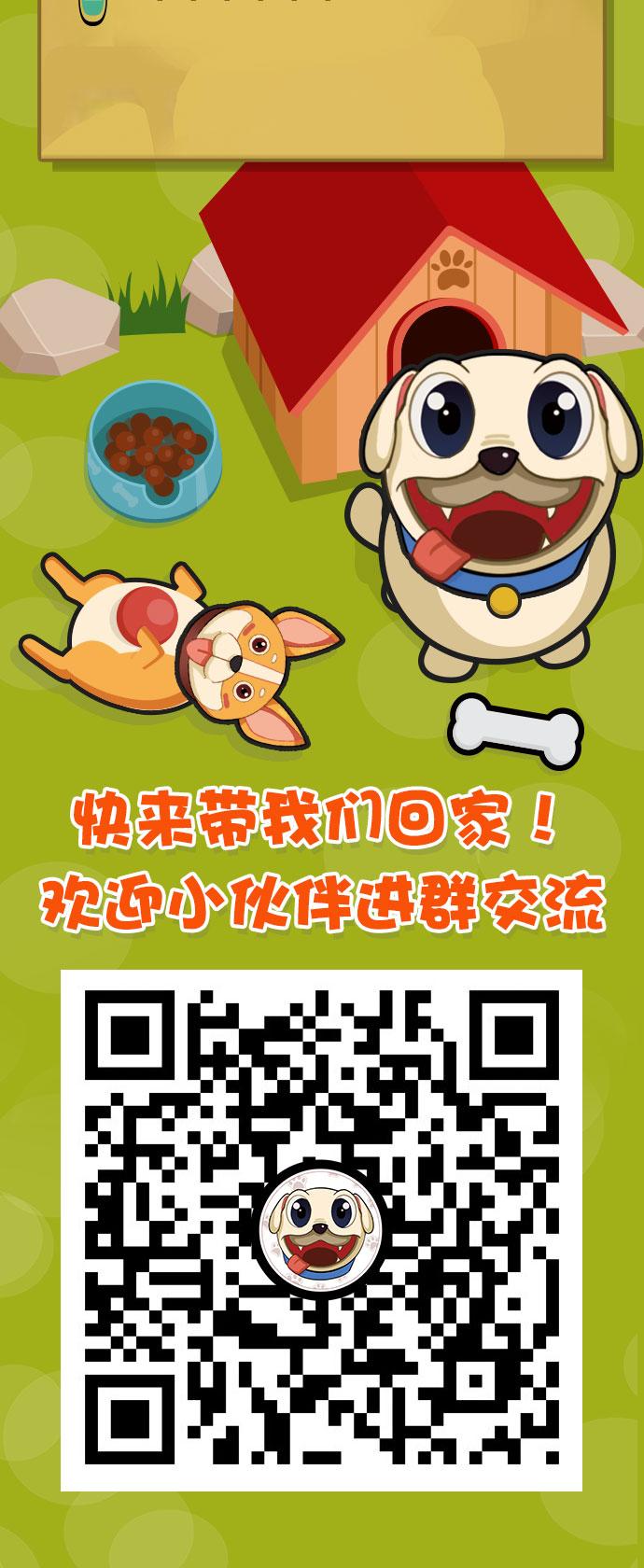 BrowserPreview_tmp_10.jpg