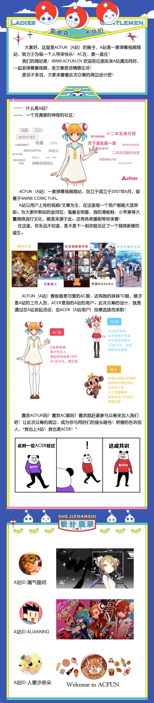 页面0221-1.jpg