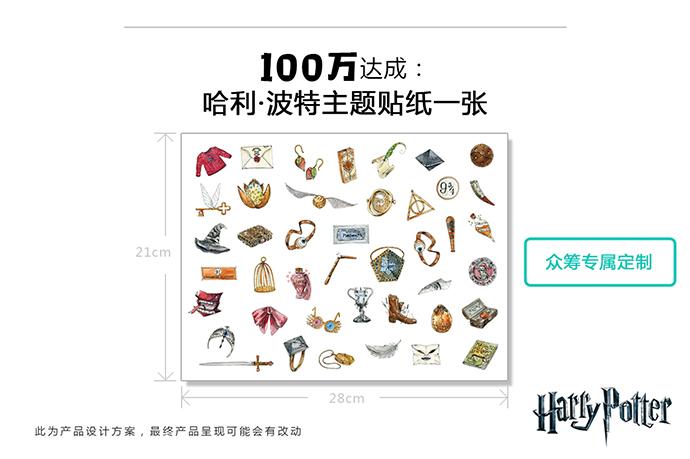 d3-100万(改).jpg