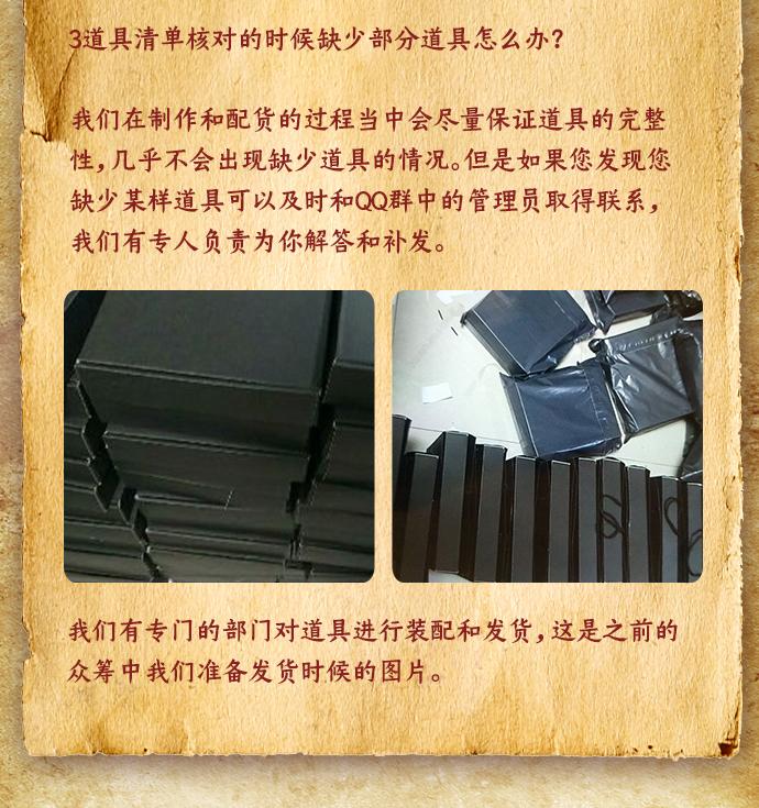预售项目详情_25.jpg