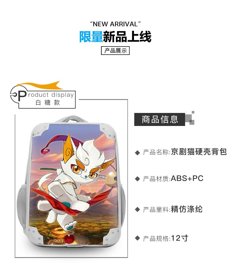新PC瀑布图_01.jpg