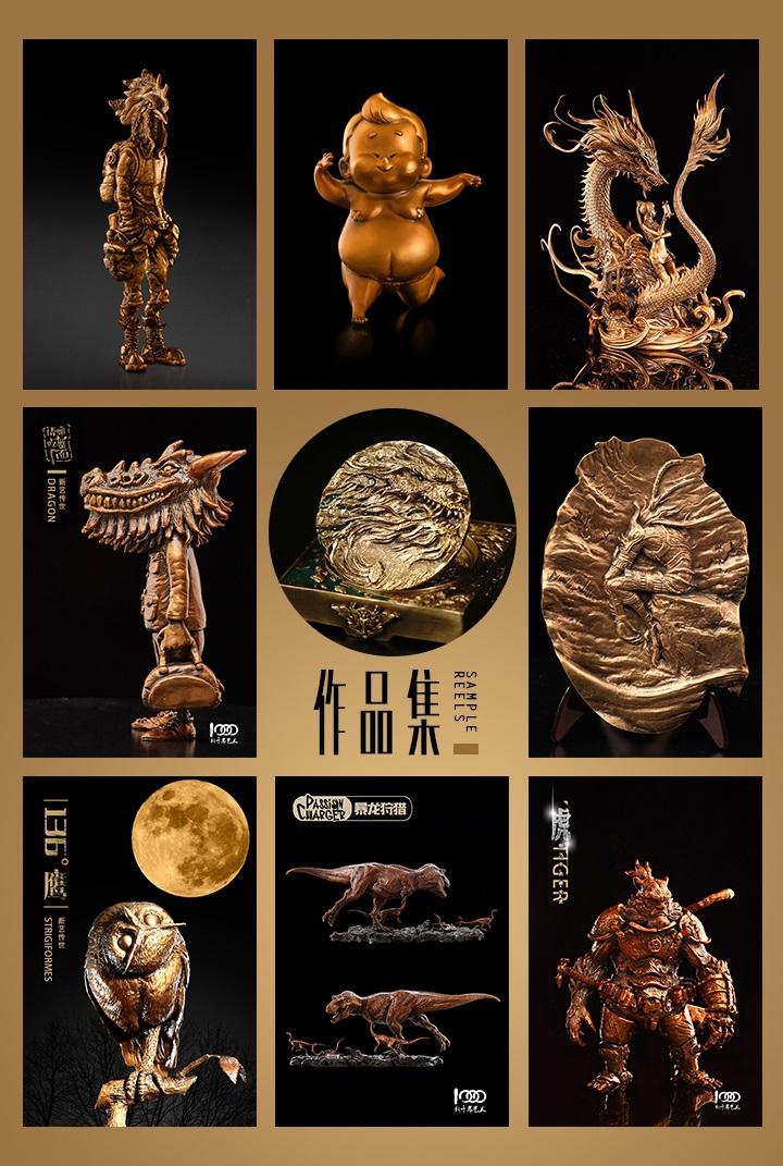 铸铜制作展示.jpg