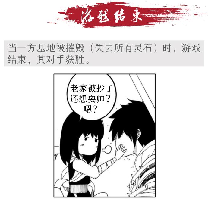 芦花古楼页面v1创意征集-14.jpg
