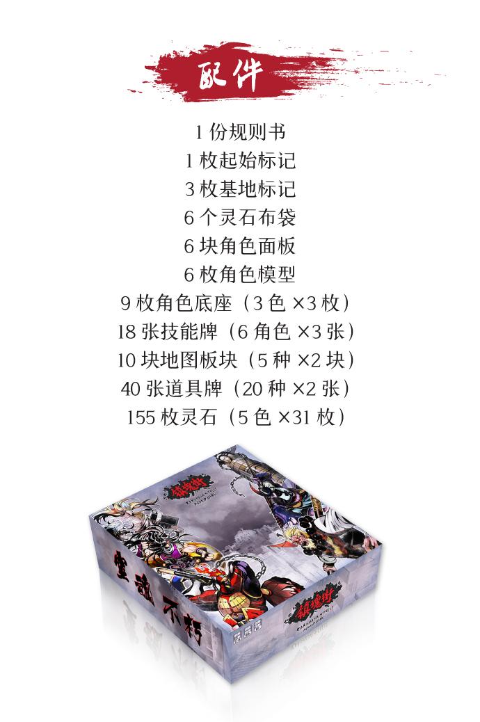 芦花古楼页面v1创意征集-06.jpg