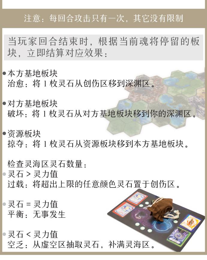 芦花古楼页面v1创意征集-11.jpg