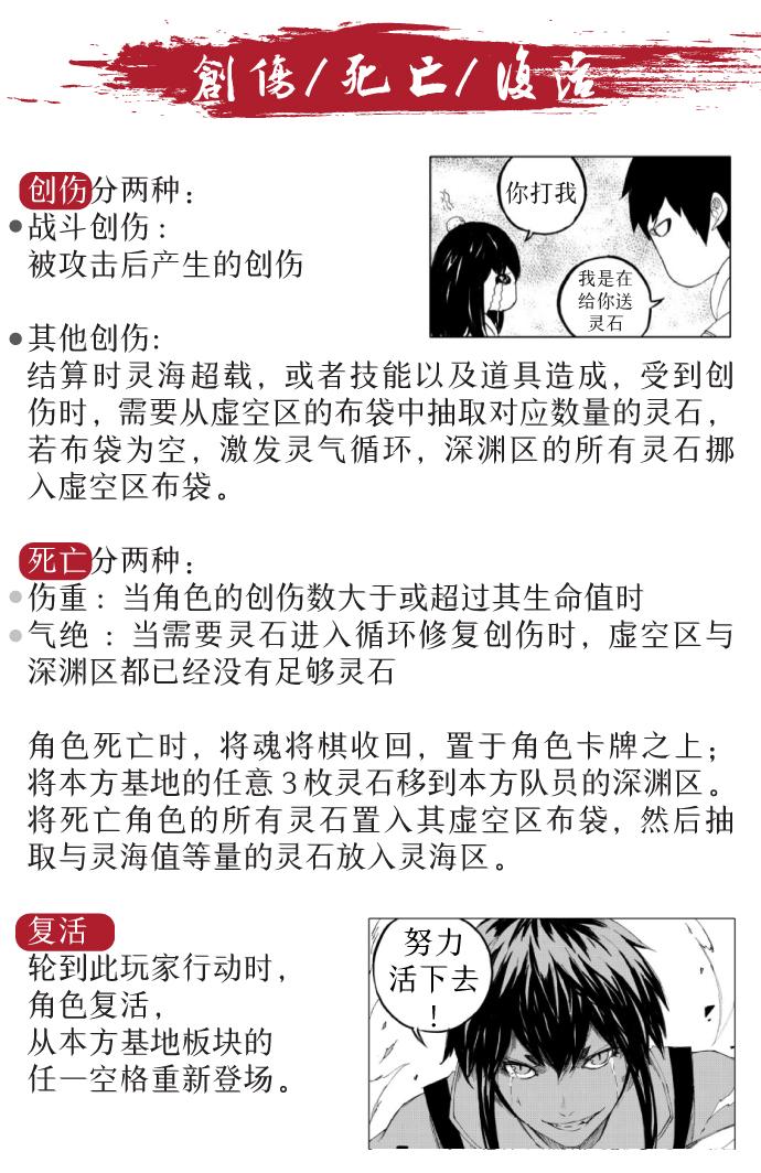 芦花古楼页面v1创意征集-13.jpg
