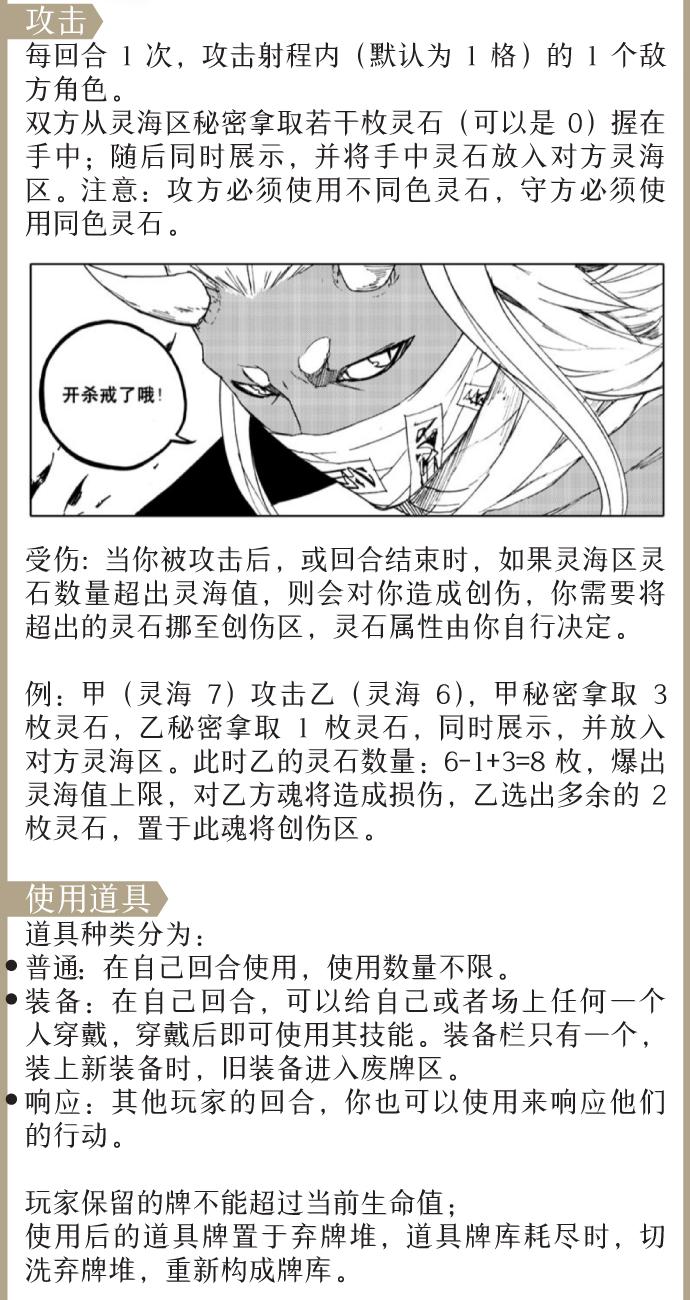 芦花古楼页面v1创意征集-09.jpg