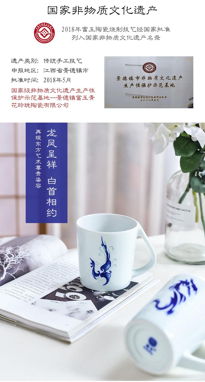 龙凤杯众筹详情_03.jpg