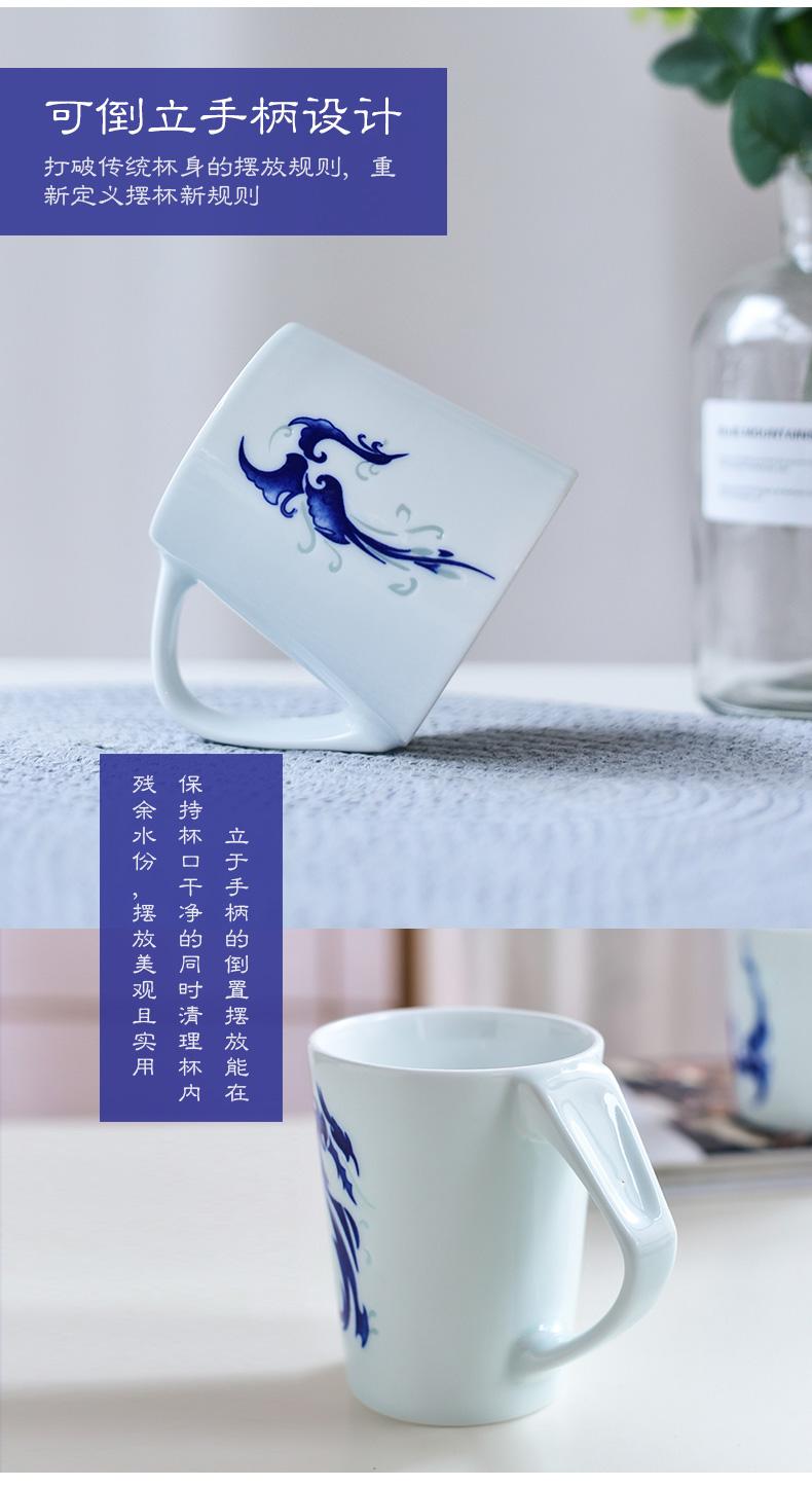 龙凤杯众筹详情_05.jpg