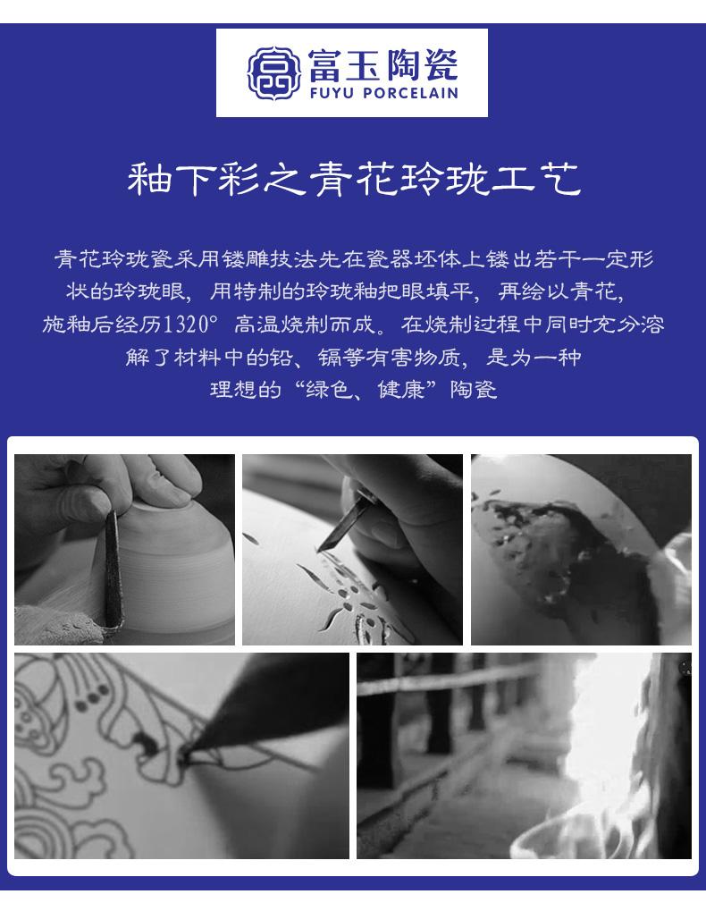 龙凤杯众筹详情_06.jpg