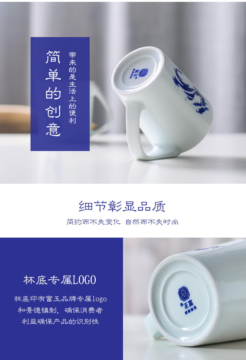 龙凤杯众筹详情_11.jpg