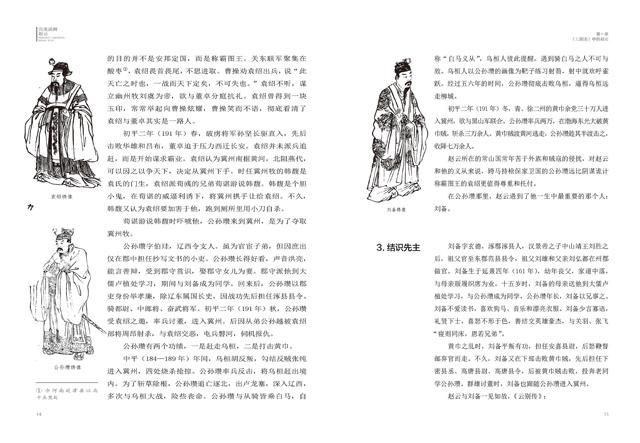 内页03.jpg