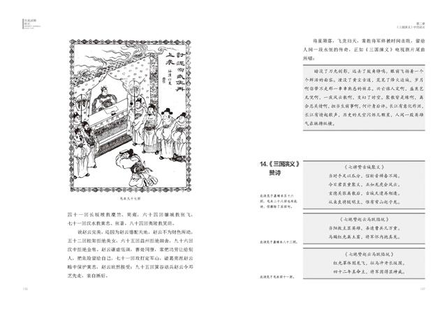 内页01.jpg