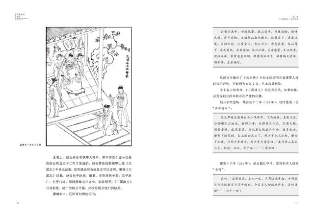 内页02.jpg