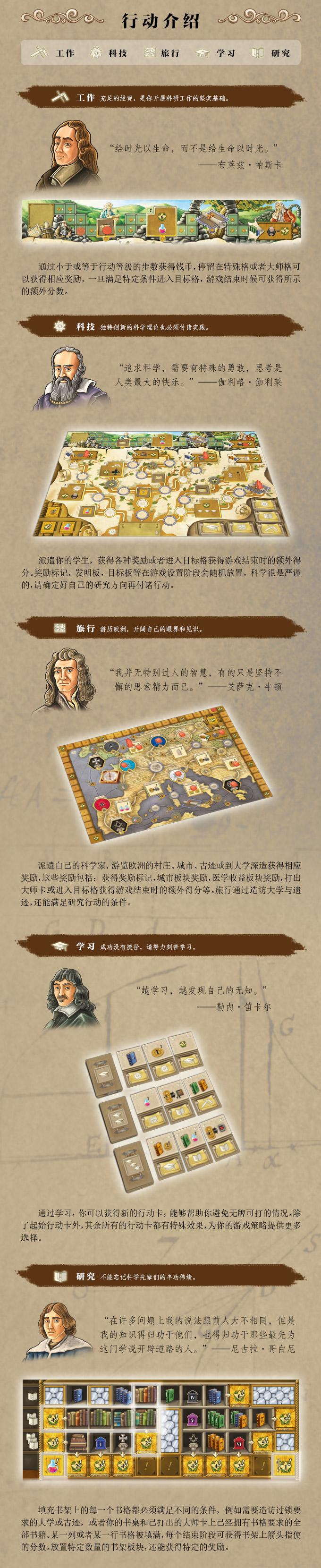 牛顿众筹-长图_05.jpg