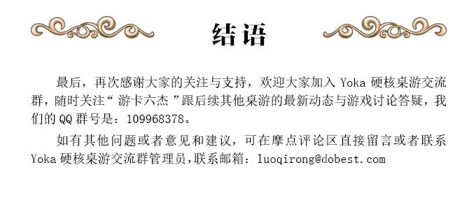 牛顿众筹-长图_14.jpg