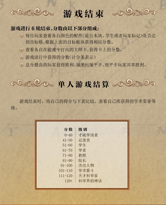 牛顿众筹-长图_07.jpg