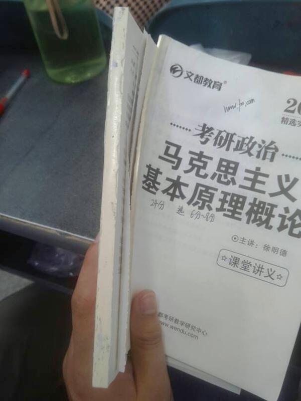 图书散架.jpg