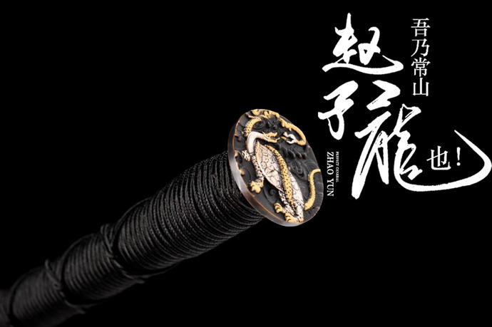 青釭剑03.jpg