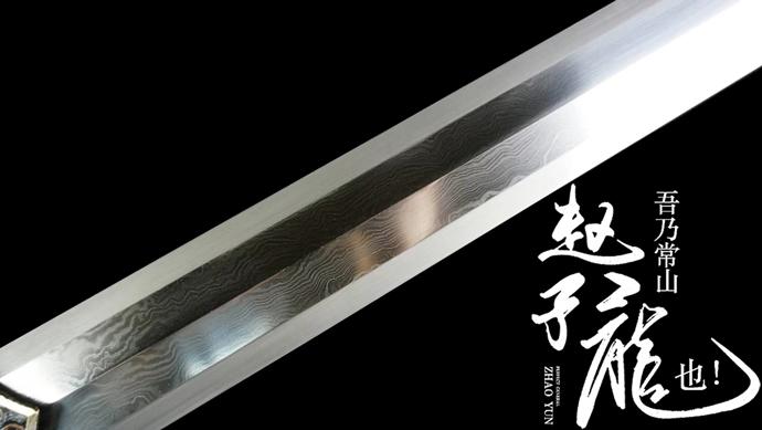 青釭剑08.jpg