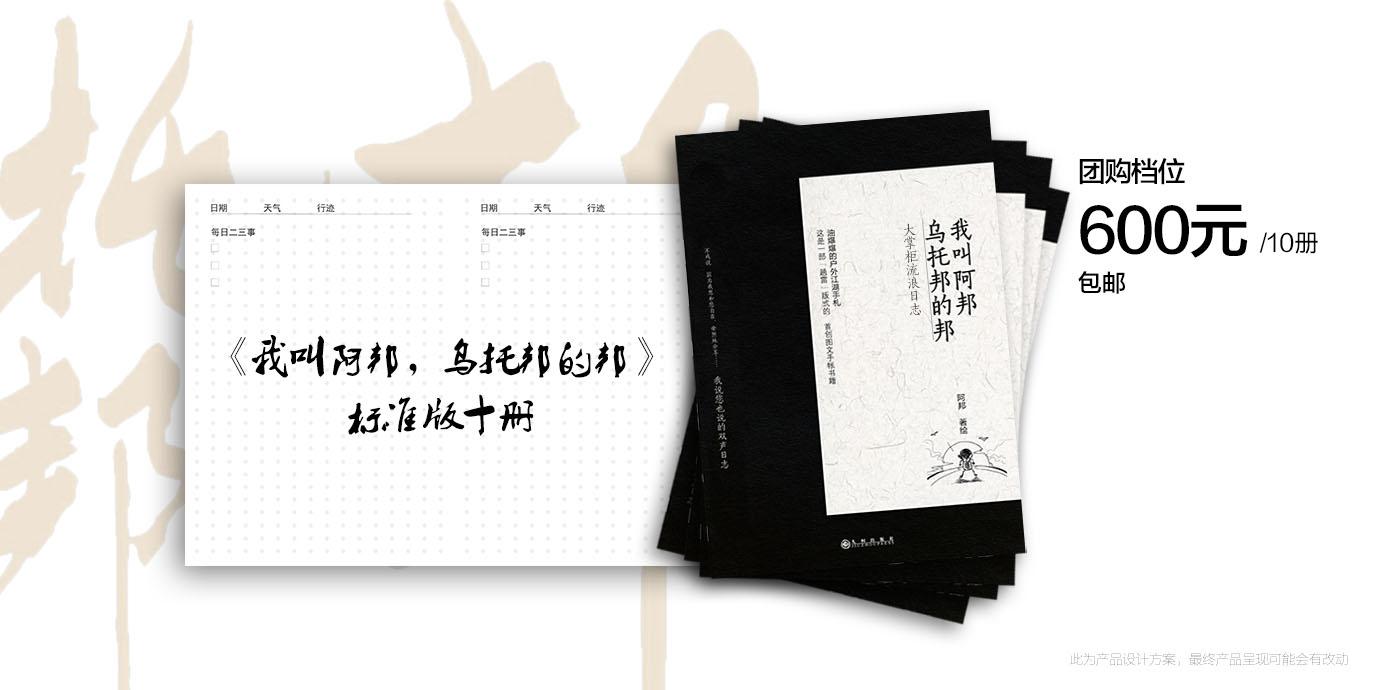 预售档位4-团购档.jpg
