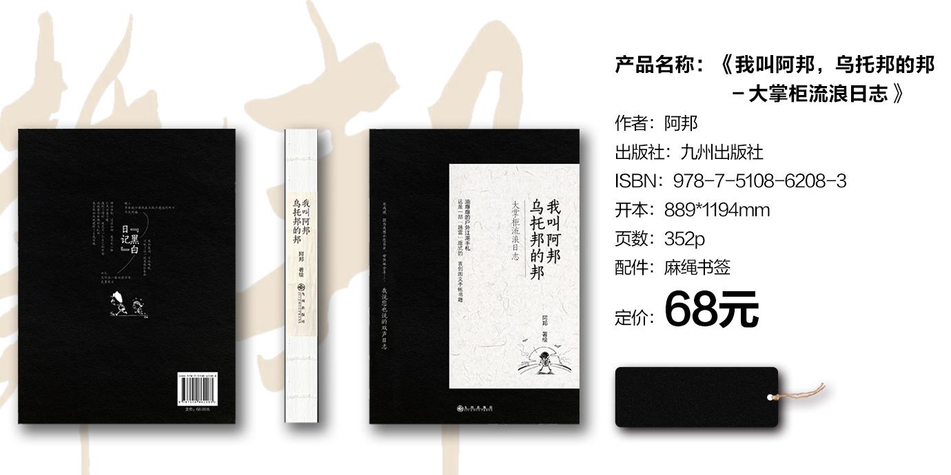 预售档位-书籍介绍.jpg