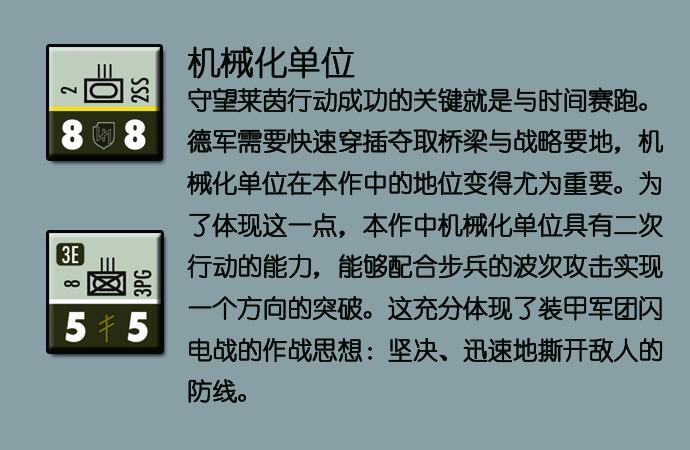 宣传材料1-1.jpg