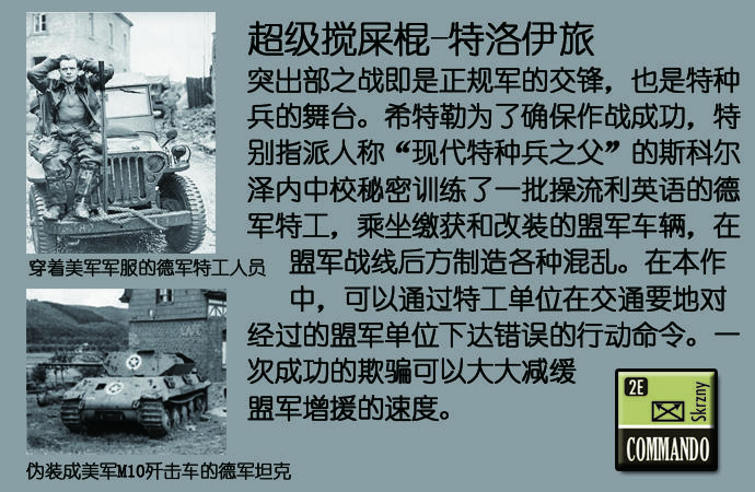 宣传材料1-3.jpg