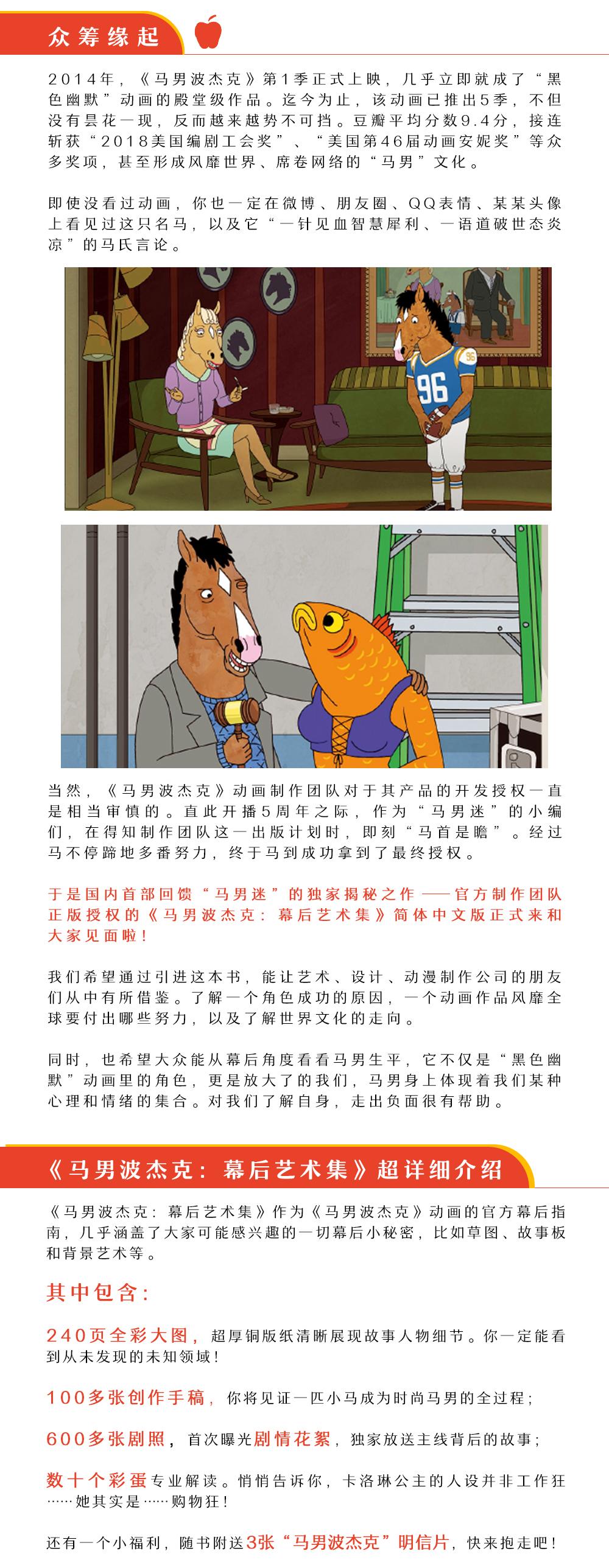 马男切图 (2).jpg