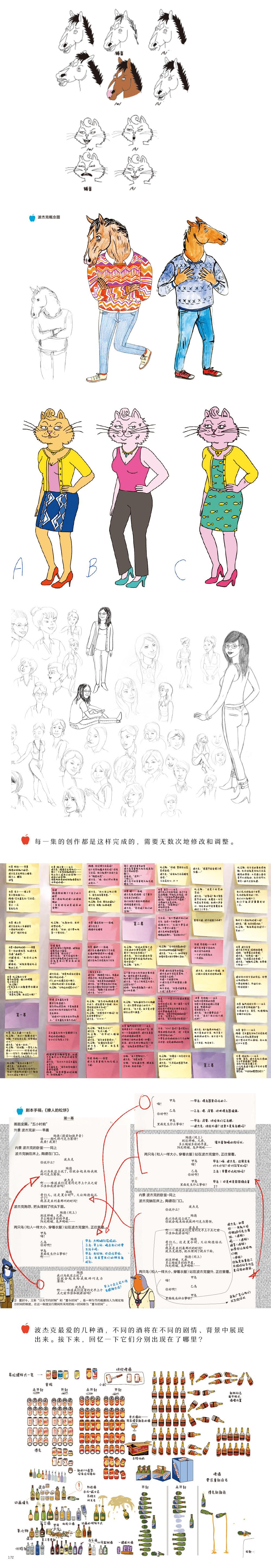 马男切图 (5).jpg
