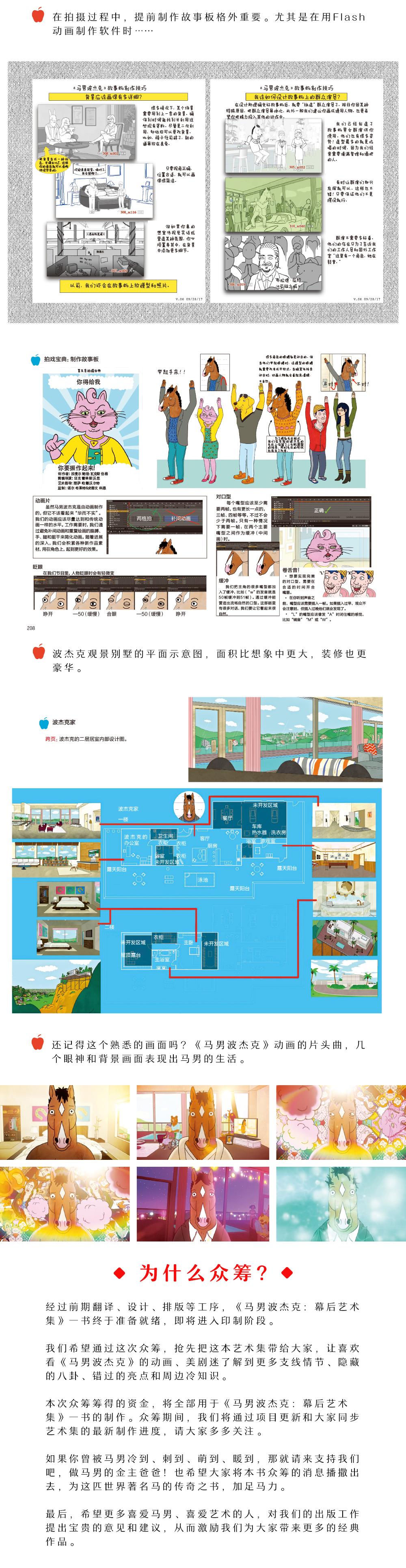 马男切图 (6).jpg