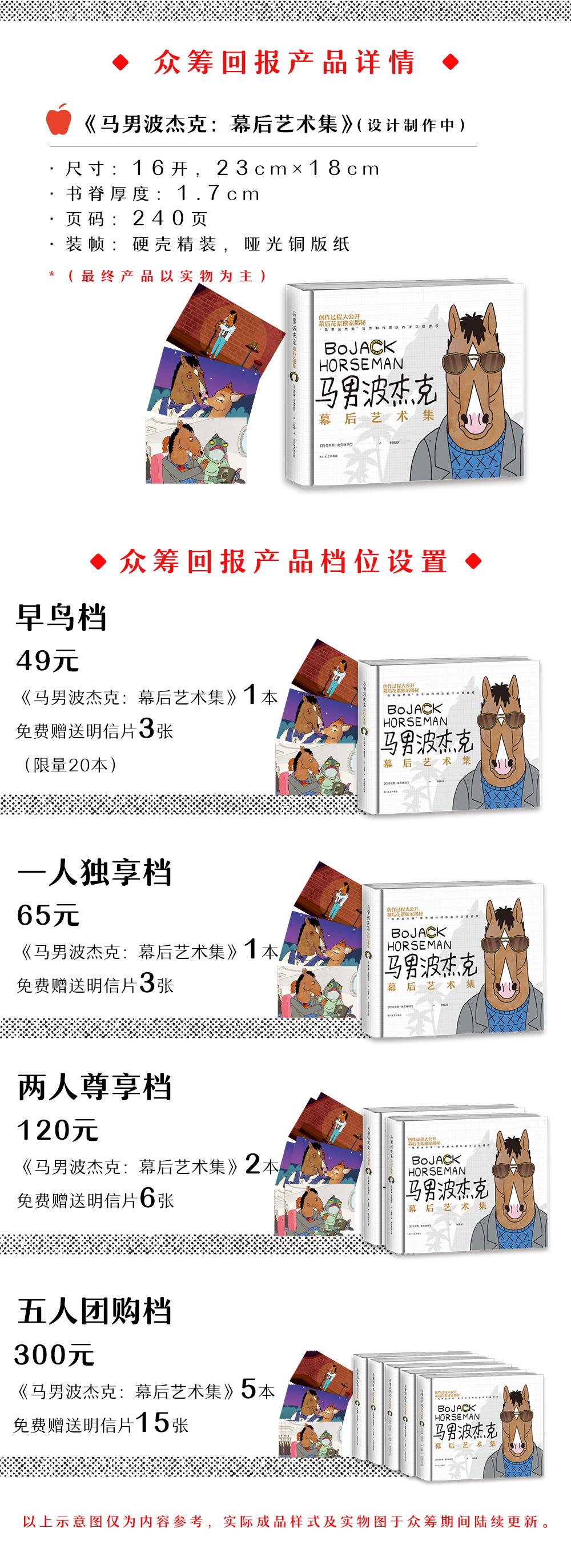 马男切图 (7).jpg