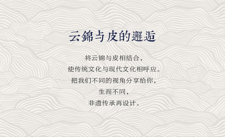 小物 (4).jpg
