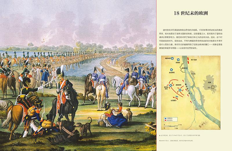 拿破仑时期军服6.jpg
