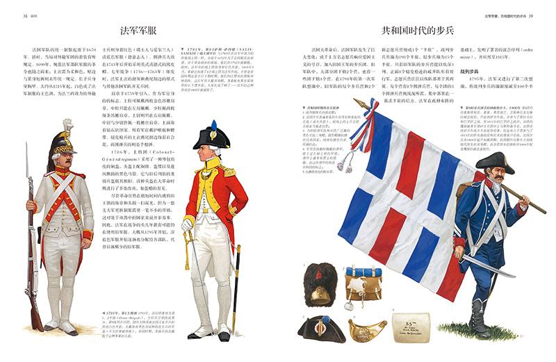 拿破仑时期军服23.jpg