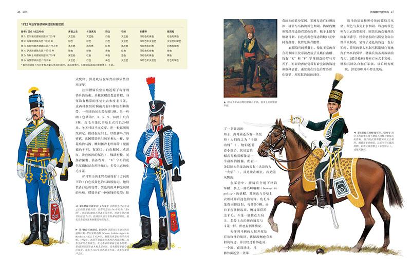 拿破仑时期军服27.jpg