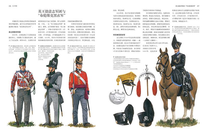 拿破仑时期军服57.jpg