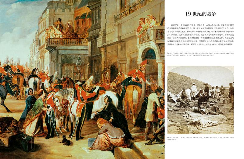 19世纪军服4.jpg