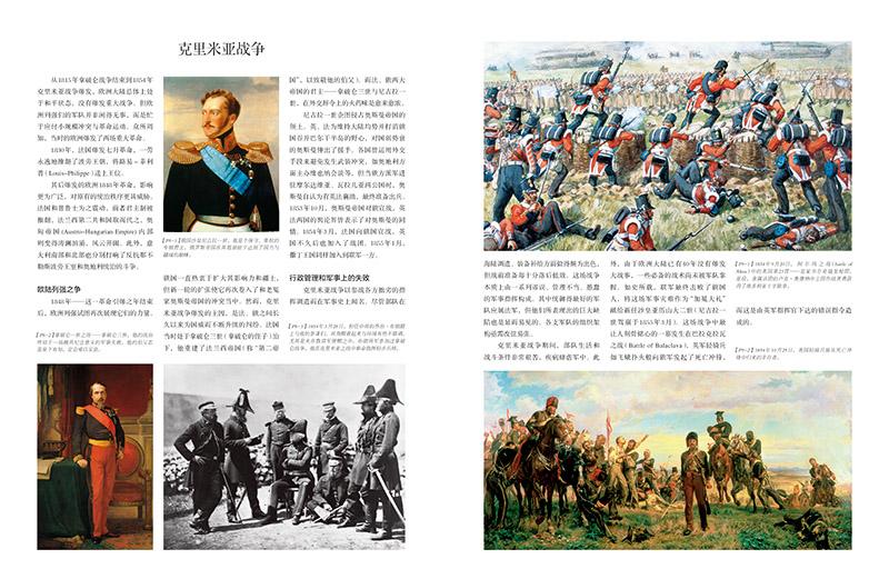 19世纪军服5.jpg