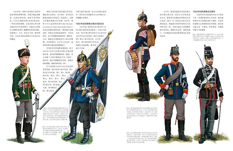19世纪军服33.jpg