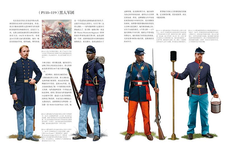 19世纪军服60.jpg