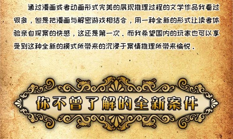 众筹页面1_05.jpg