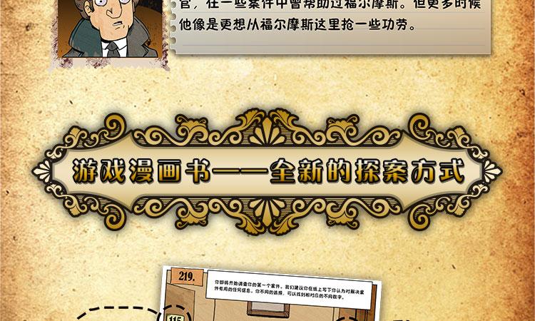 众筹页面1_11.jpg