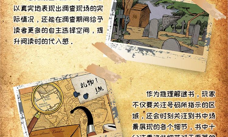 众筹页面2_05.jpg