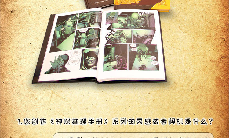 众筹页面2_11.jpg