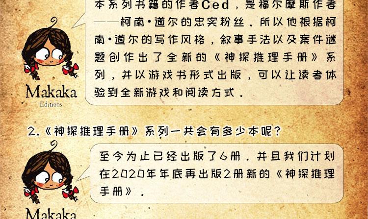 众筹页面2_12.jpg